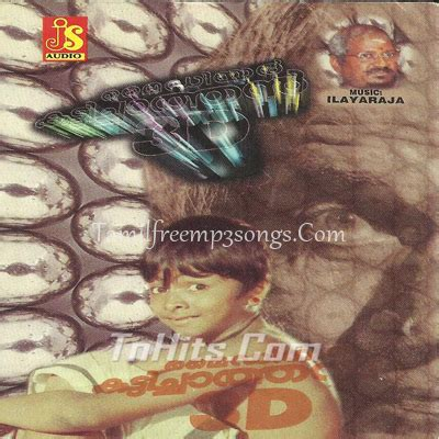 My Dear Kuttichathan Tamil Movie High Quality Mp3 Songs