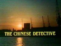 The Chinese Detective - Wikipedia